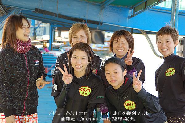 芦村幸香競艇選手という美人女子ボートレーサーのやっとの水神式