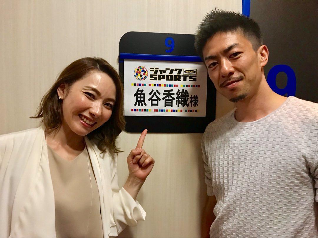 魚谷香織選手と青木幸太郎選手の2人がジャンクスポーツに出演