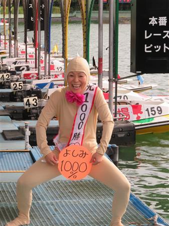 魚谷香織選手という競艇選手の人生を変えた岩崎芳美選手