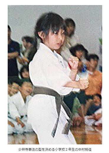 中村桃佳選手という競艇選手(ボートレーサー)は少林寺拳法を習っていた写真画像