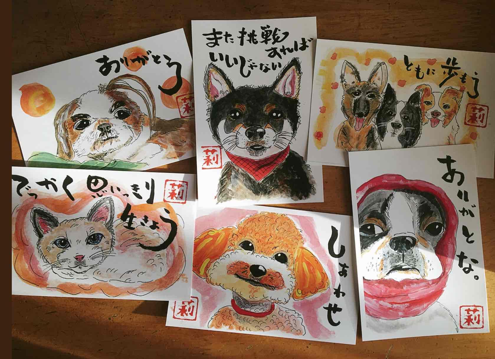 倉持莉々選手がチャリティーイベントで描いた絵の画像
