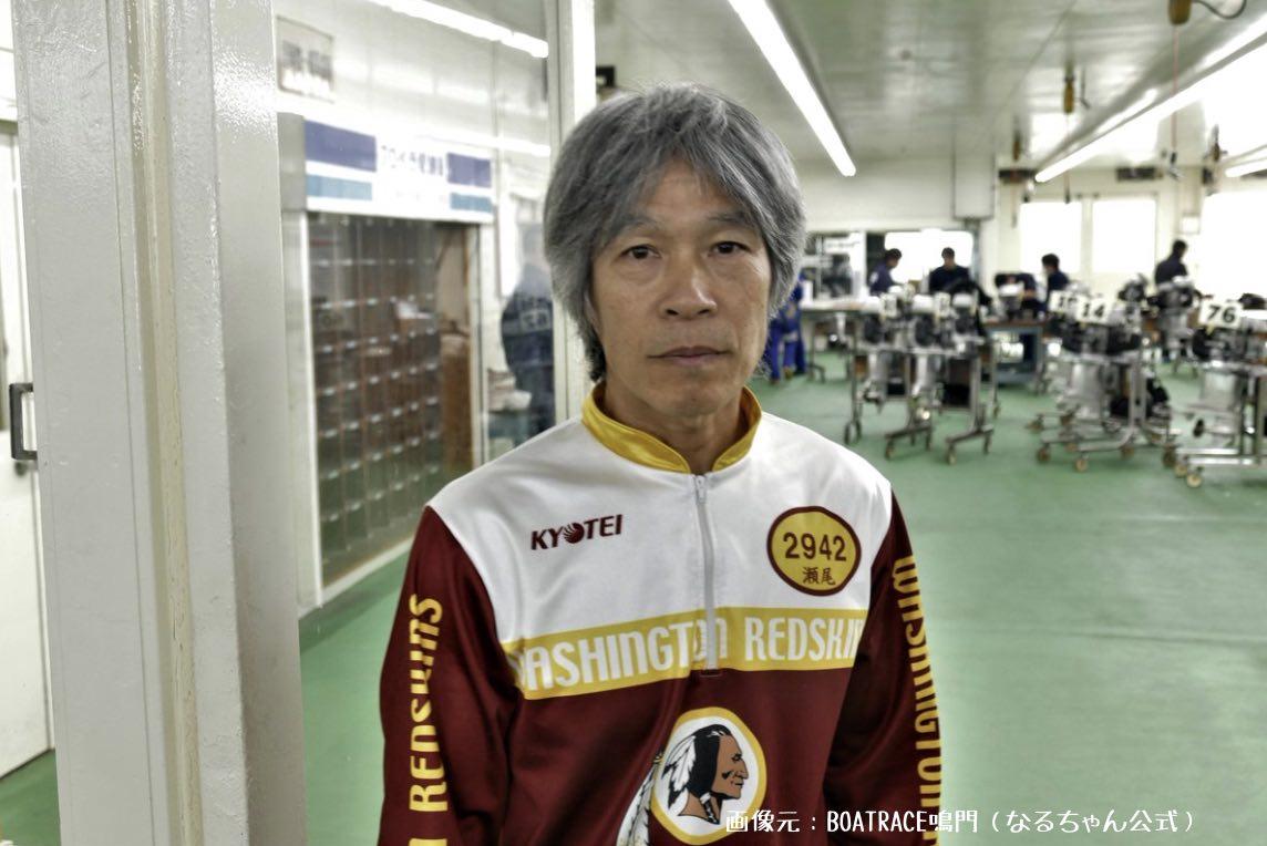 競艇ボートレース界のロケットスターター瀬尾達也選手