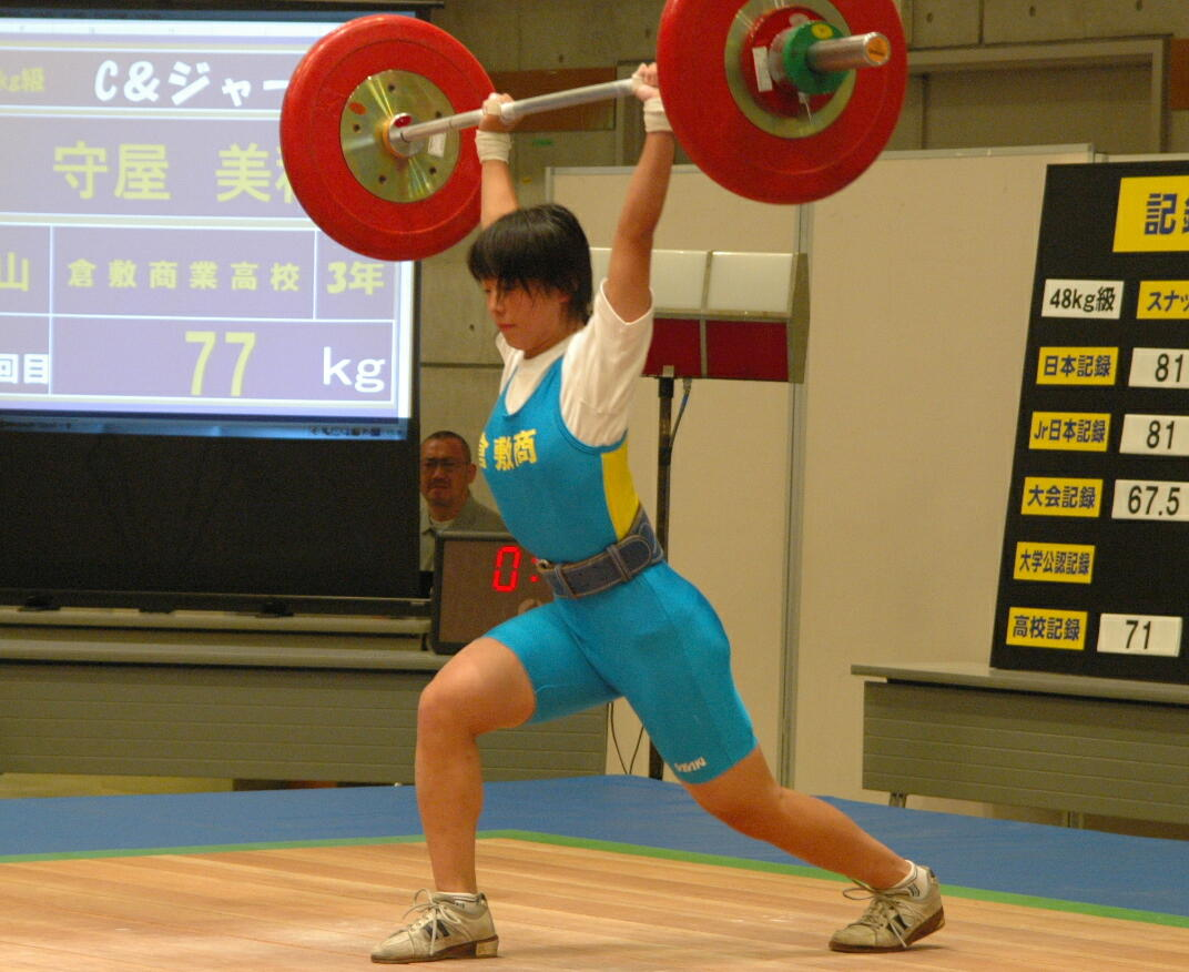 守屋美穂選手は競艇選手の前、2006年 第8回全国高等学校女子ウエイトリフティング競技選手権大会で日本一