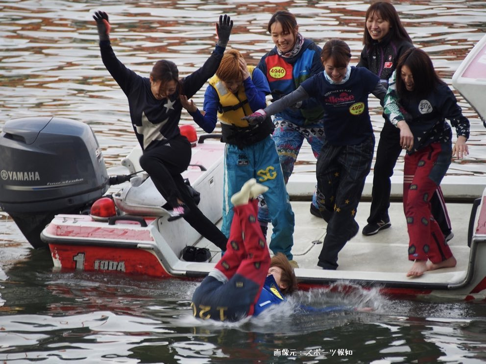 下野京香競艇選手の戸田での水神祭