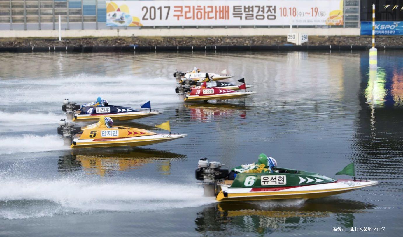 韓国競艇韓国ボートレースの画像写真
