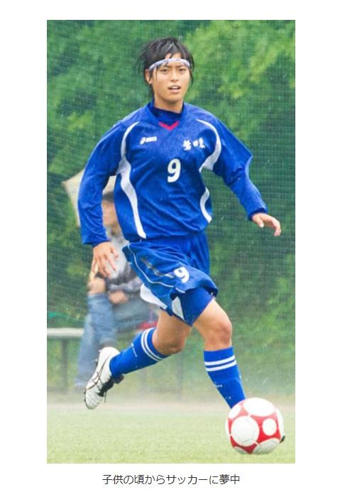 森下愛梨選手の高校時代は超モテそうなイケメンサッカー少年にしか見えないw