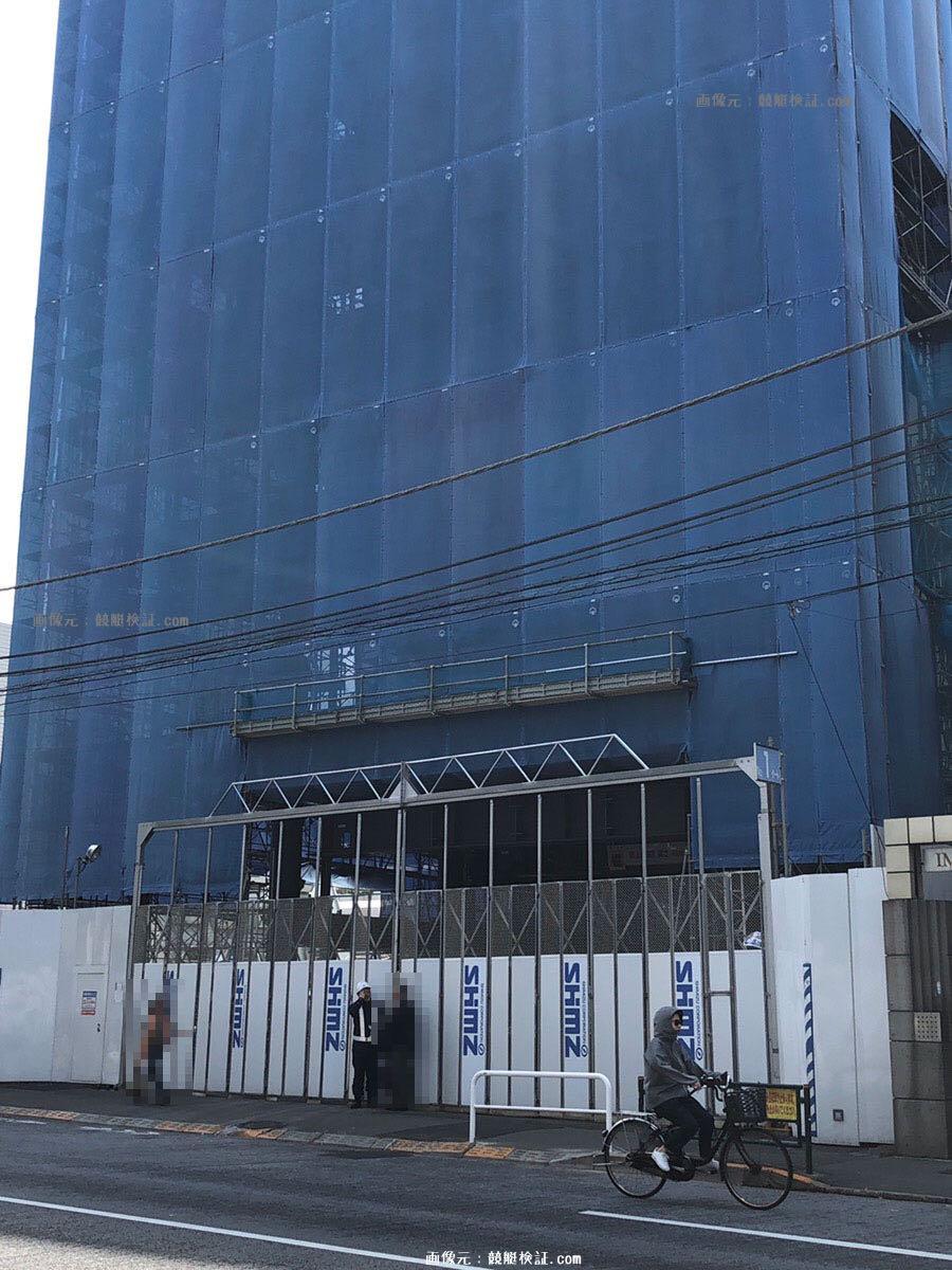 六本木競艇ボートレース振興会の本社ビルを2019年4月18日に近づいて見る