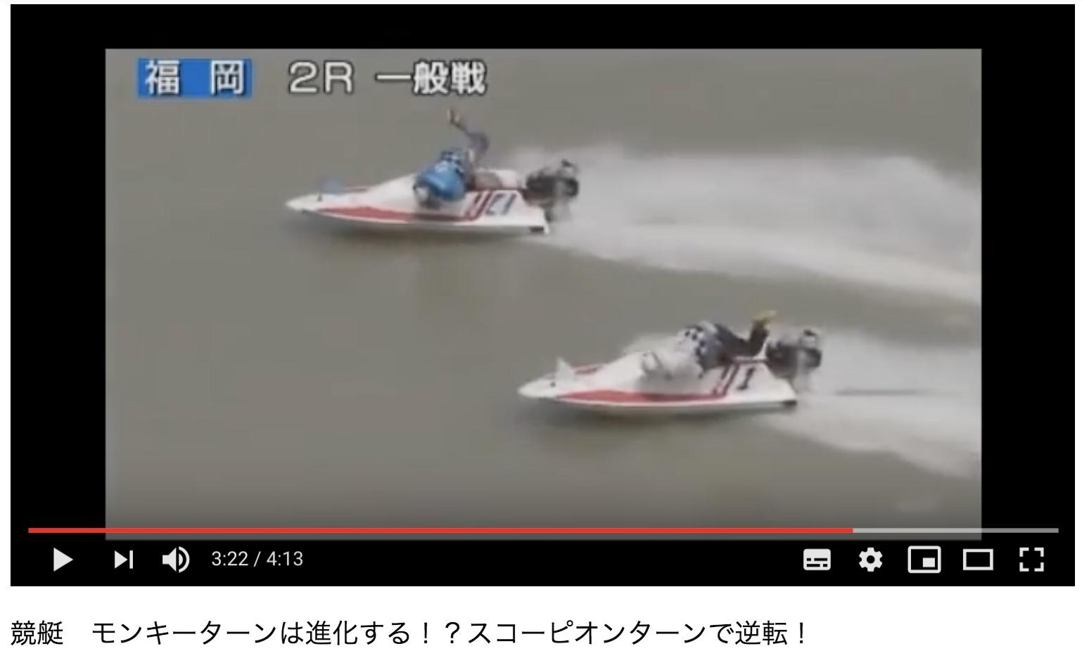 下河誉史、江夏満スコーピオンターン対決動画