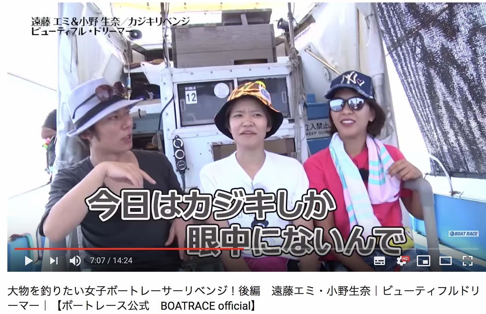 ビューティフル・ドリーマーで小野生奈選手と遠藤エミ選手