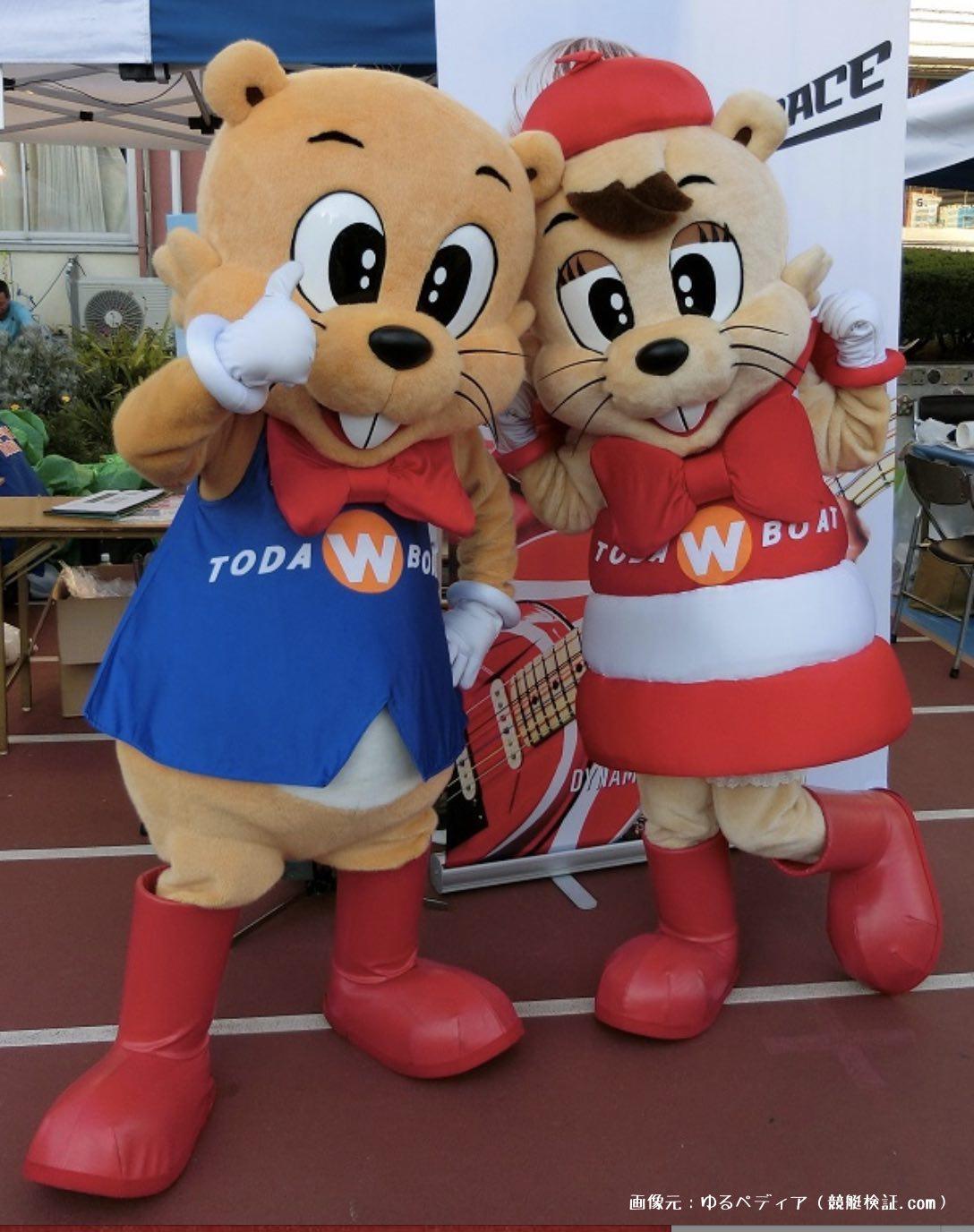 戸田競艇場のマスコットキャラクター、ウインビーとウインクの画像