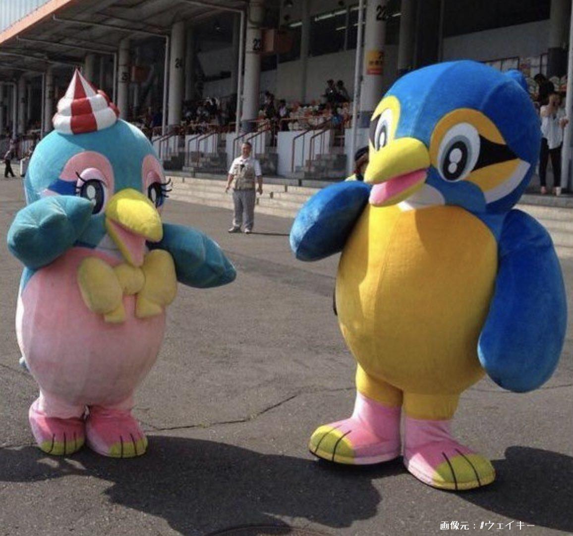 多摩川競艇場のマスコットキャラクター、ウェイキーとリップルの画像