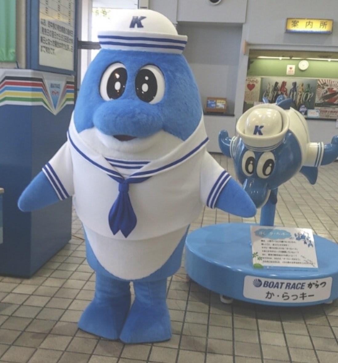 唐津競艇場のマスコットキャラクター、か・らっキーの画像