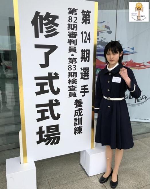 生田波美音選手の養成所卒業写真