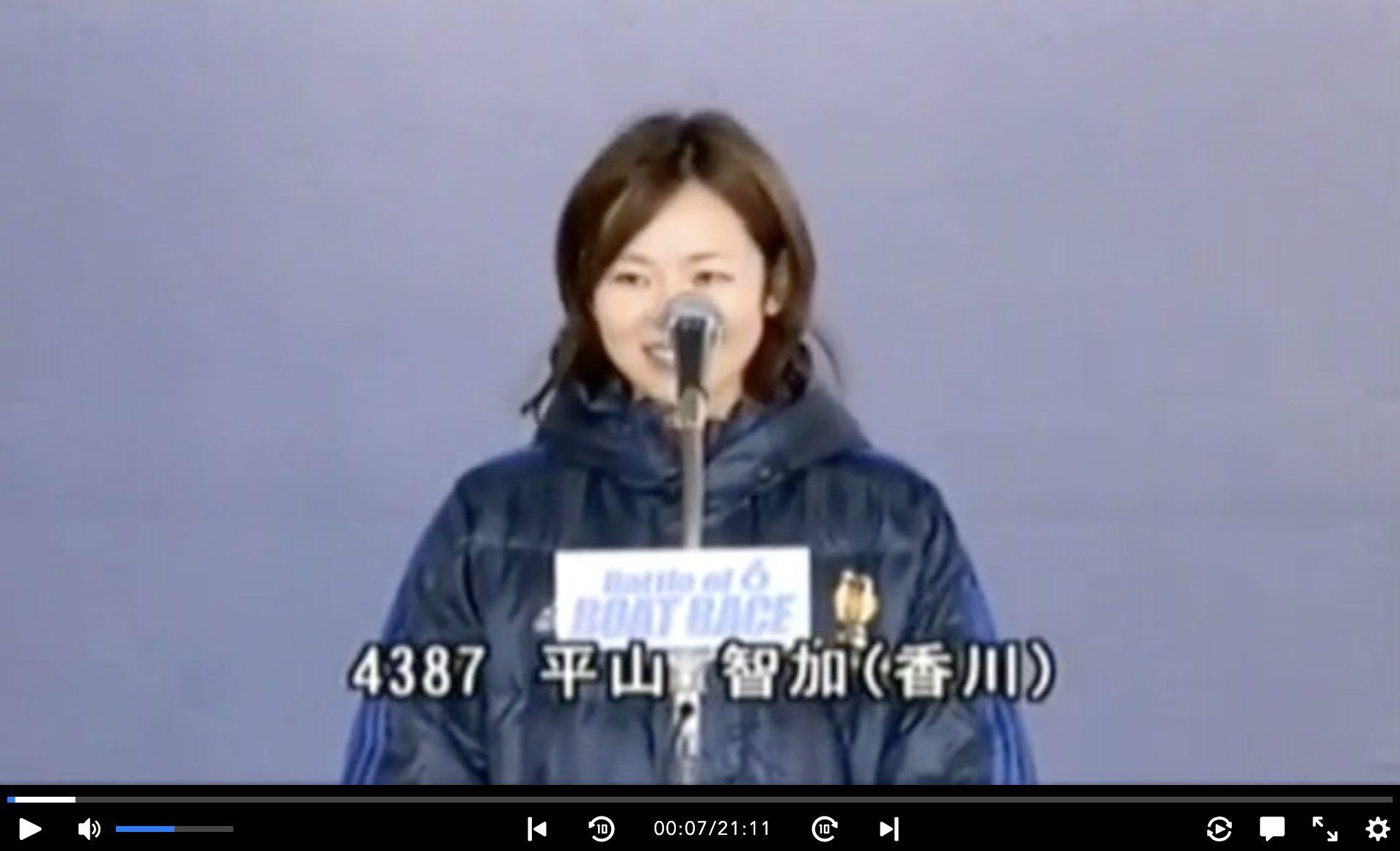 2013年尼崎周年_平山智加の、圧巻の優勝