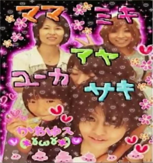清水沙樹(市村沙樹)の4人姉妹写真を母