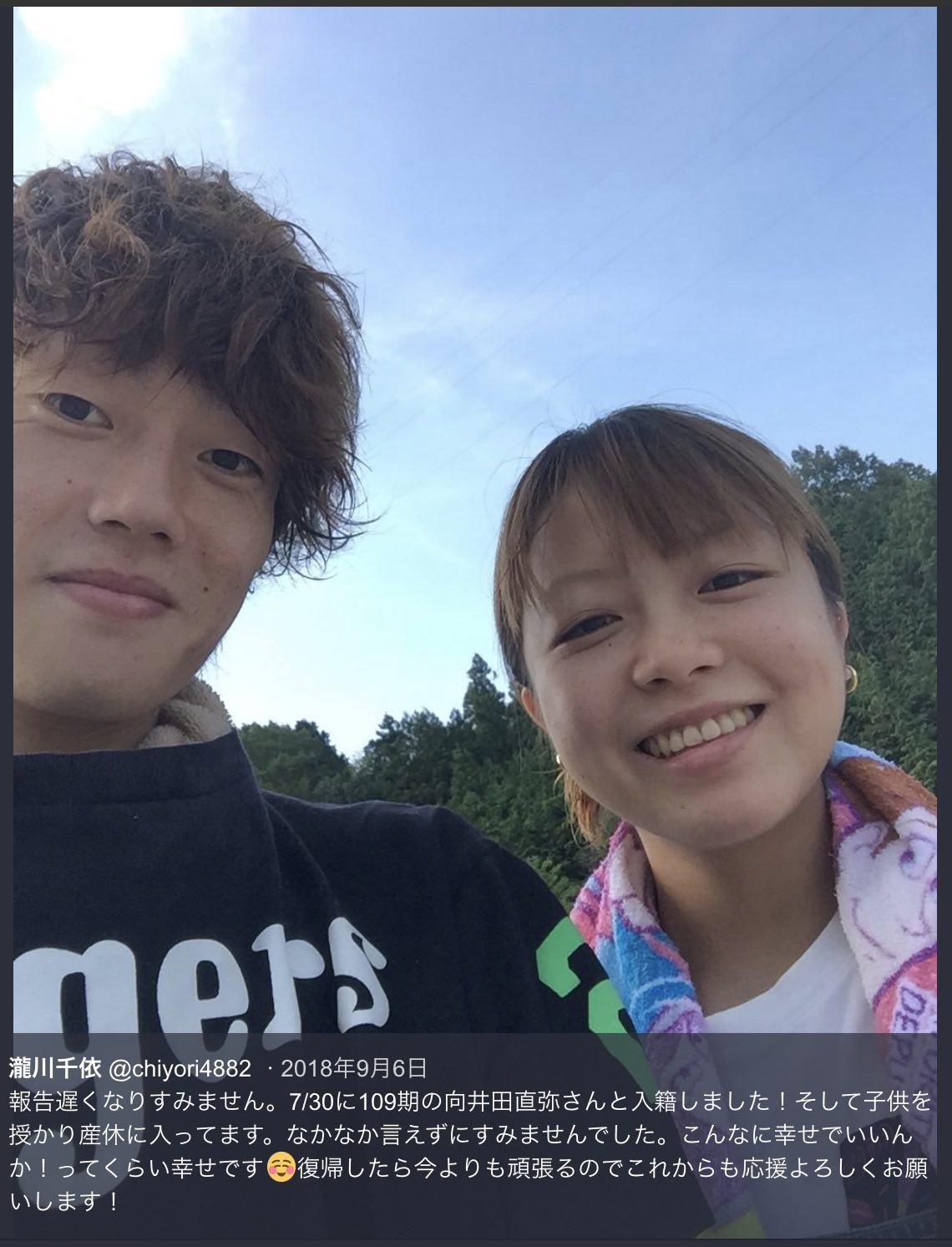 瀧川千依(向井田千依)選手と向井田直弥選手