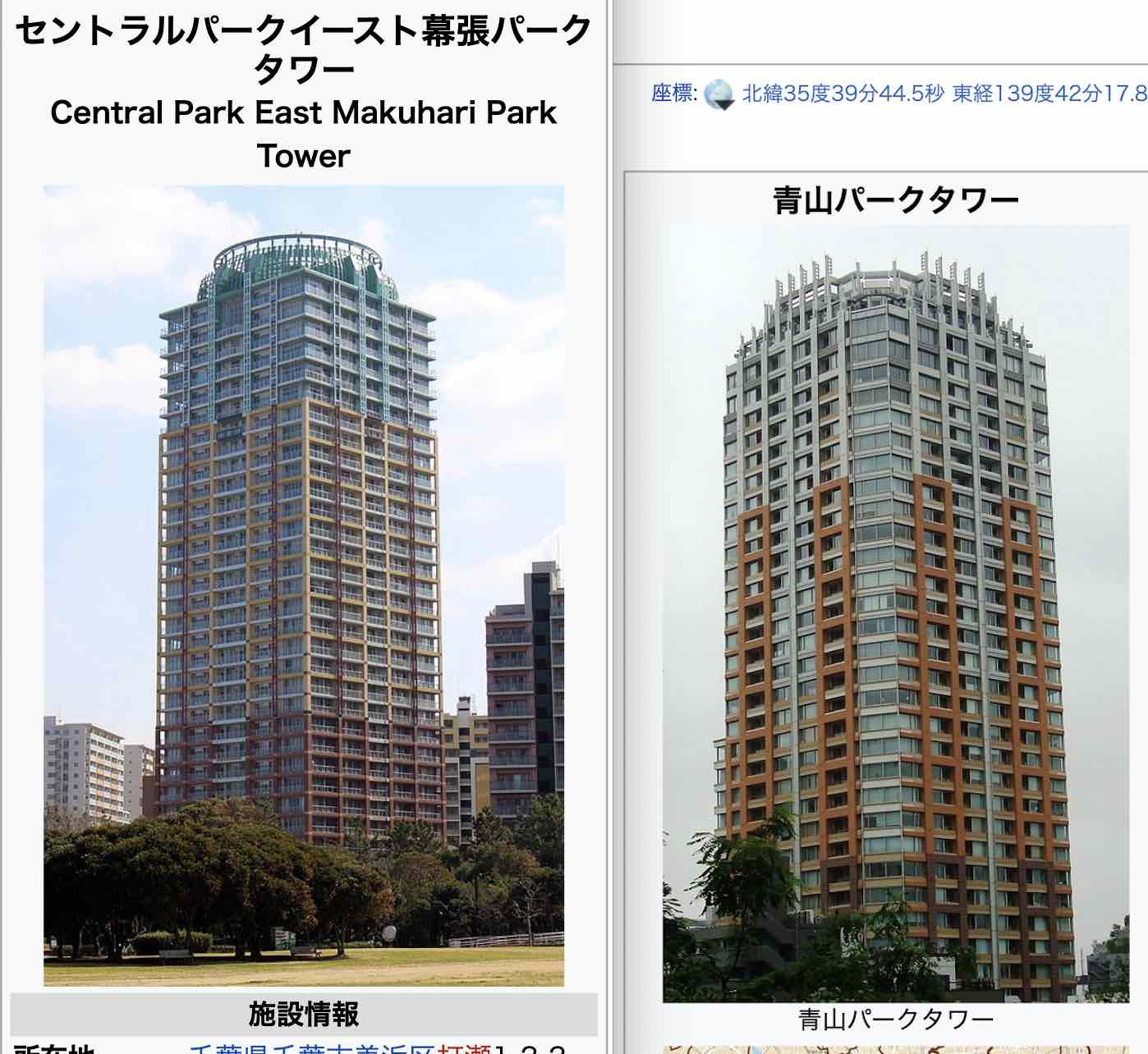 建築家 光井純のデザインはダサい?