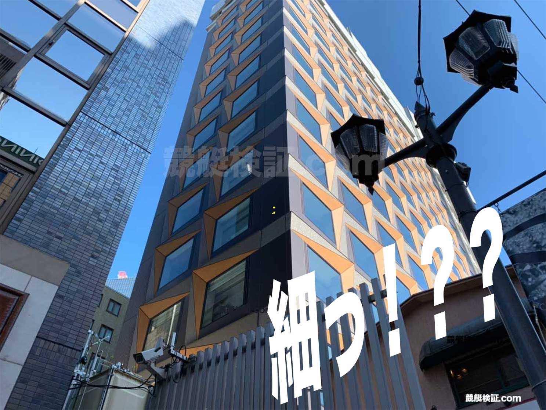 2019年 11月5日の三井ガーデンホテル六本木プレミアホテルが薄い?