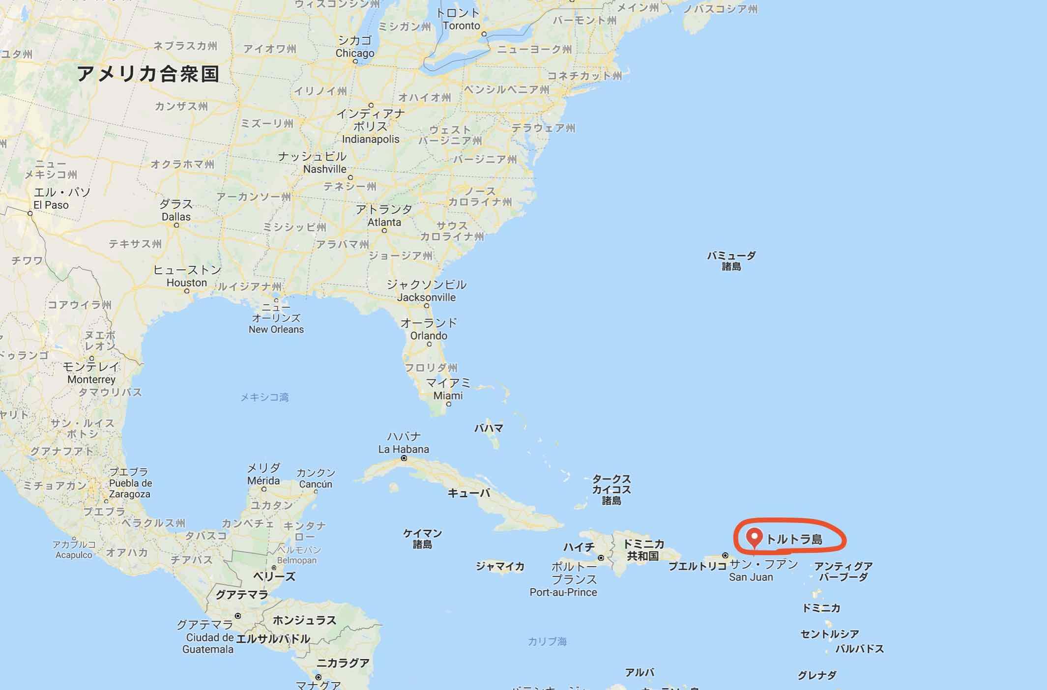 競馬ガンガンの運営所在地はバージン諸島にあるトルトラ島?