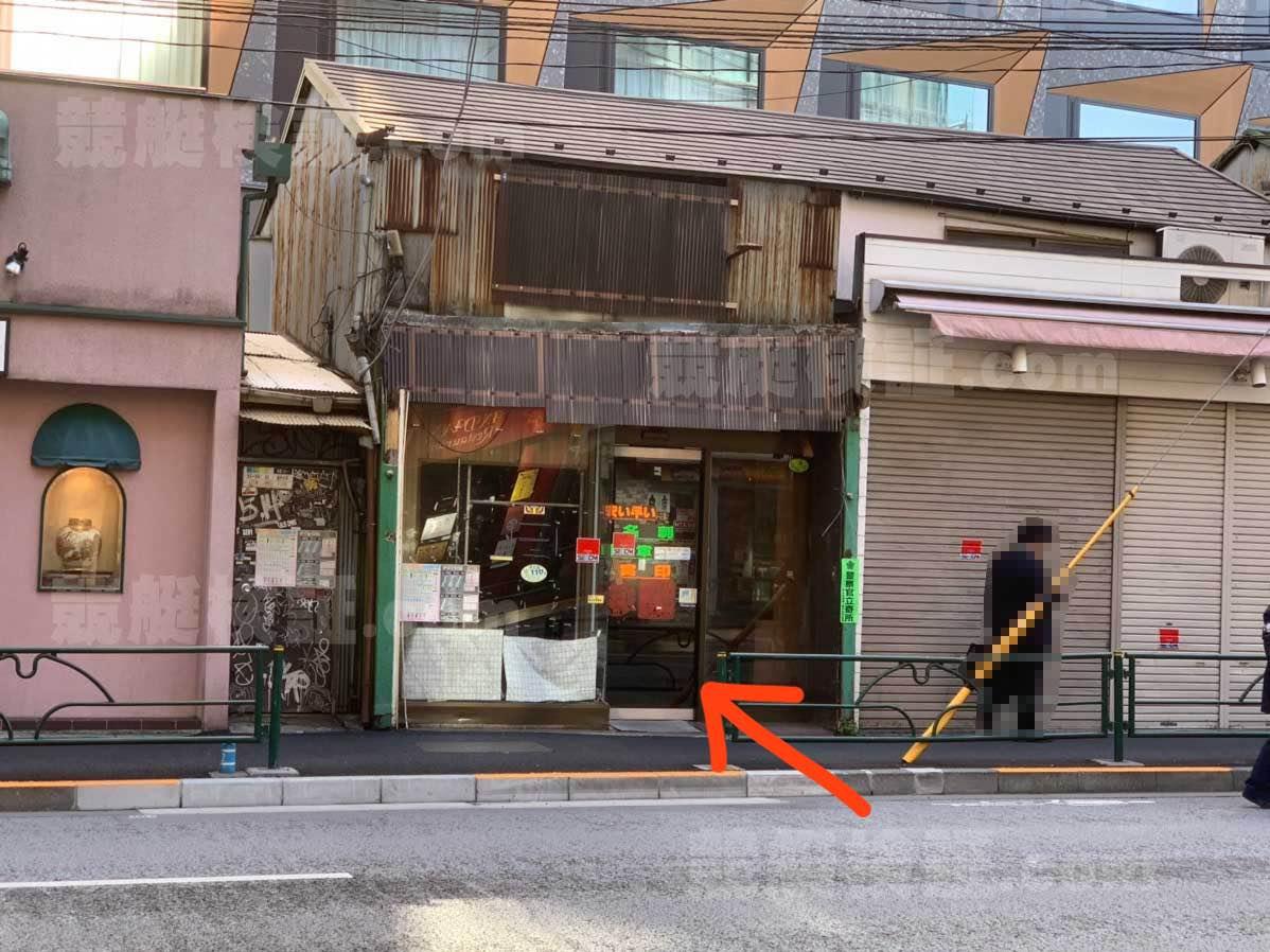 三井ガーデンホテル六本木プレミアの前に並んでいた個人商店が閉店してる