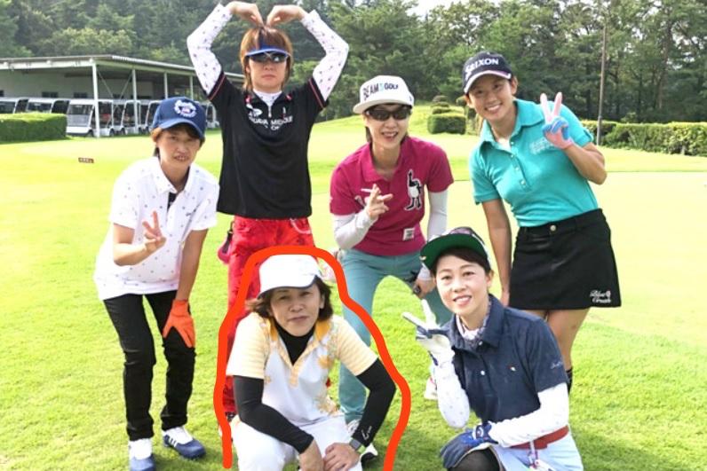 山川美由紀選手のゴルフ仲間