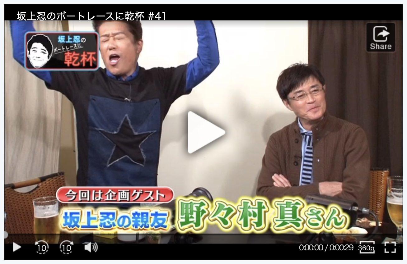 競艇専門チャンネル、日本レジャーチャンネル(JLC)の面白い番組、坂上忍のボートレースに乾杯