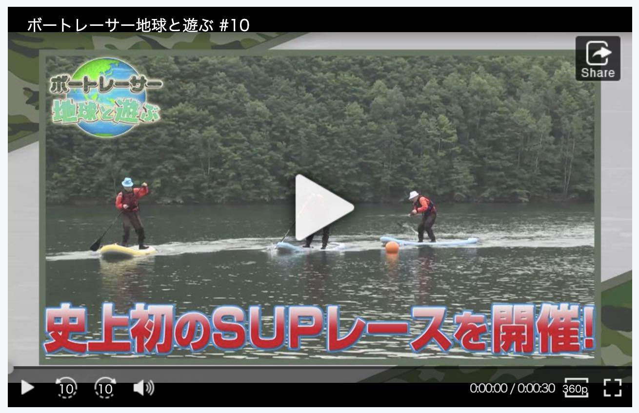 競艇専門チャンネル、日本レジャーチャンネル(JLC)の面白い番組、ボートレーサー地球と遊ぶ