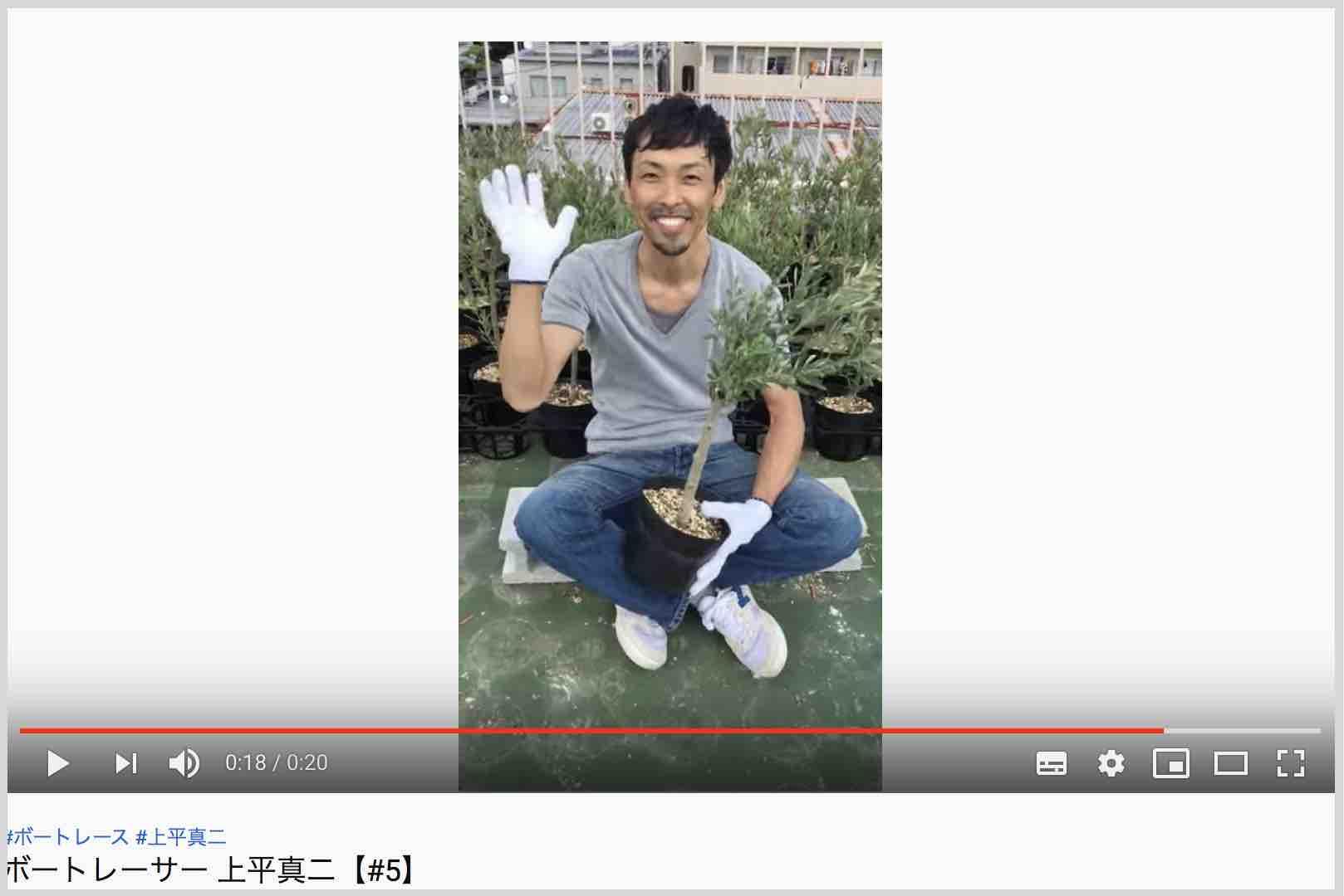 ボートレーサー上平真二のYouTube動画【第5回】