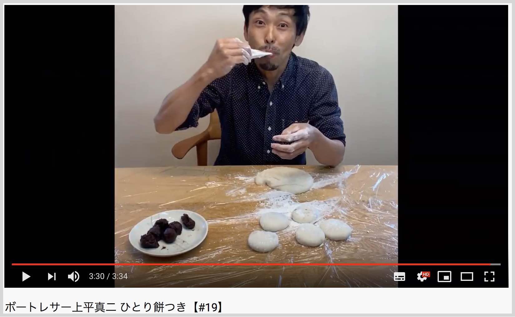 ボートレーサー上平真二のYouTube動画【第19回】