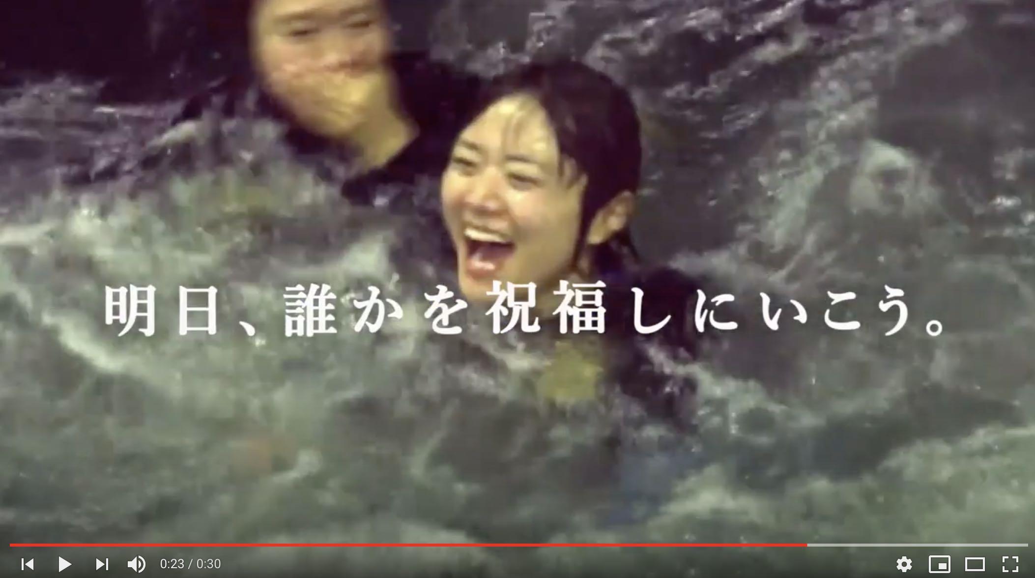 競艇ボートレースの若松CM第二弾の水神祭編