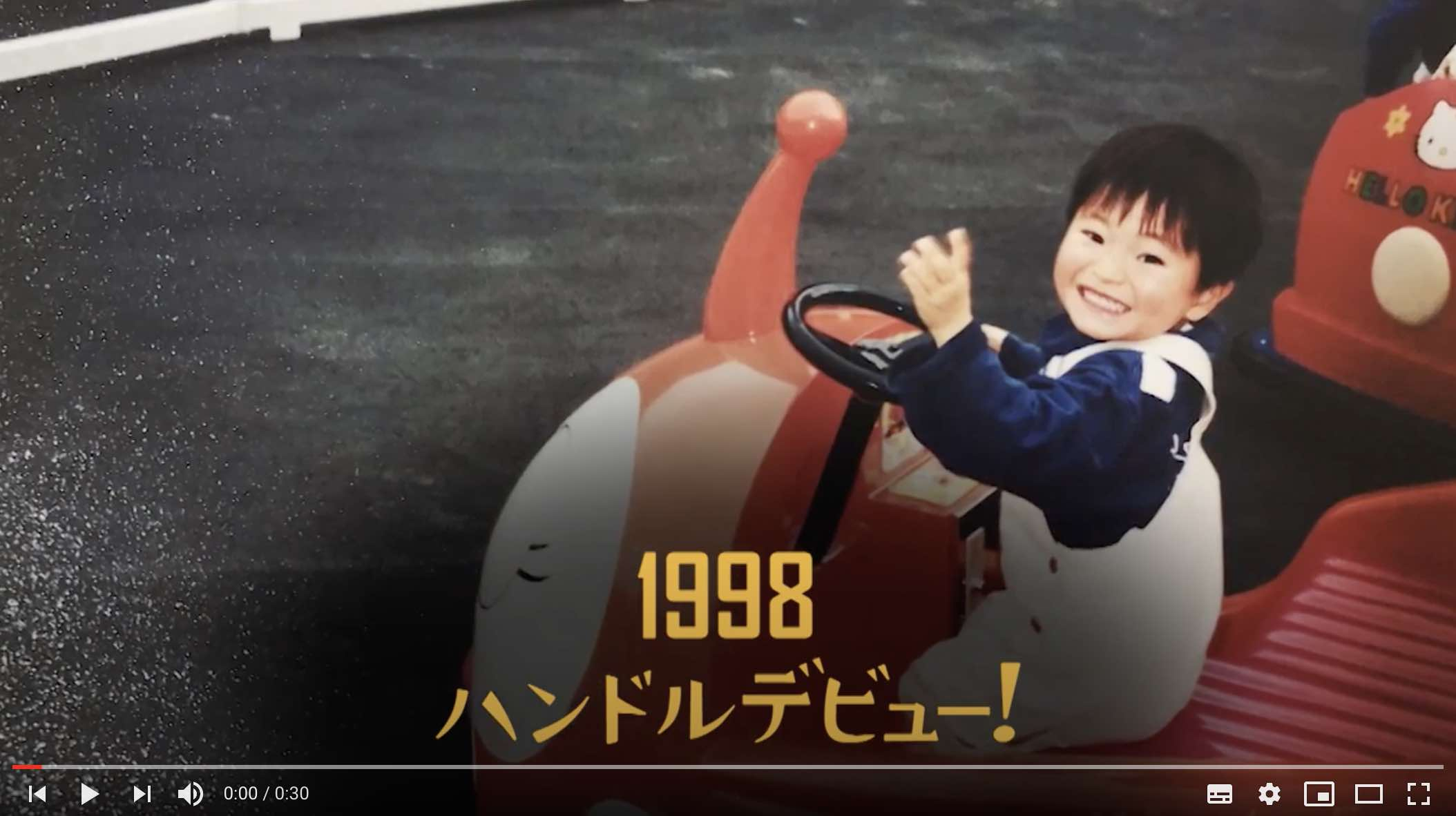 競艇ボートレースの若松CM第四弾若手仲谷編