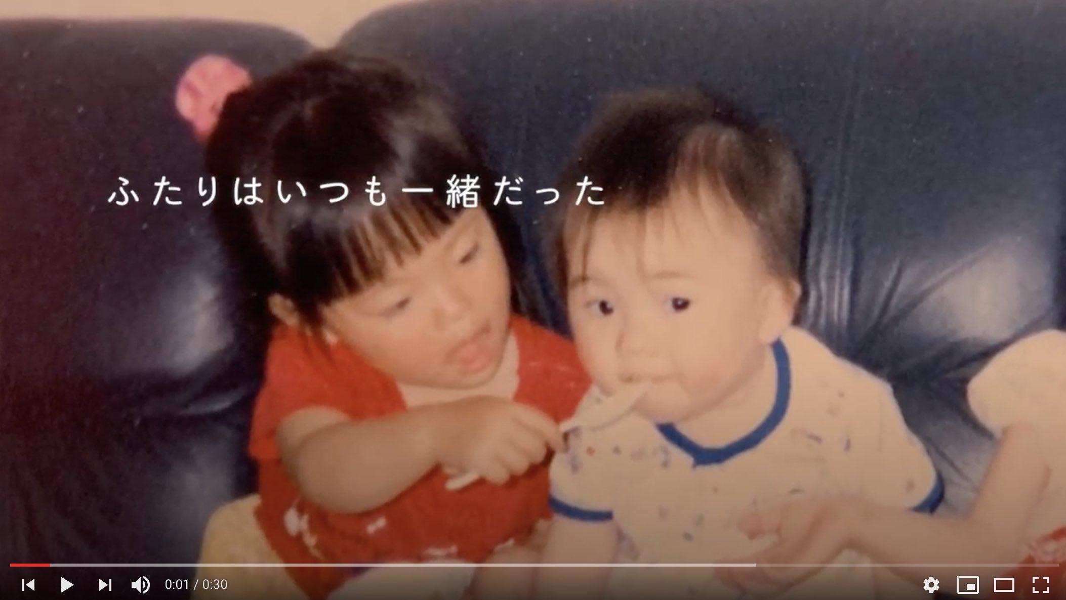 競艇ボートレースの若松CM第7弾竹井兄弟編
