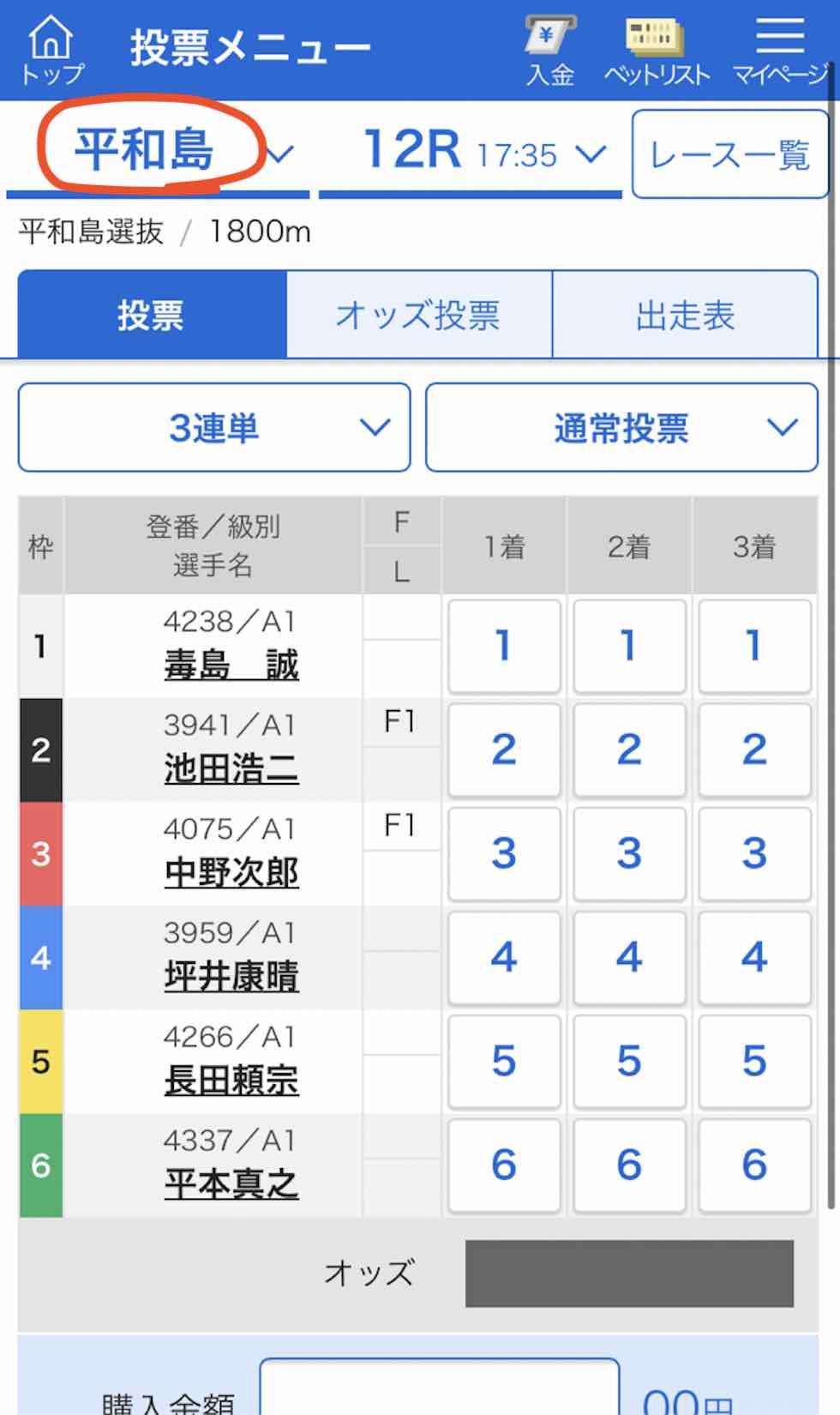 の レース 今日 結果 競艇