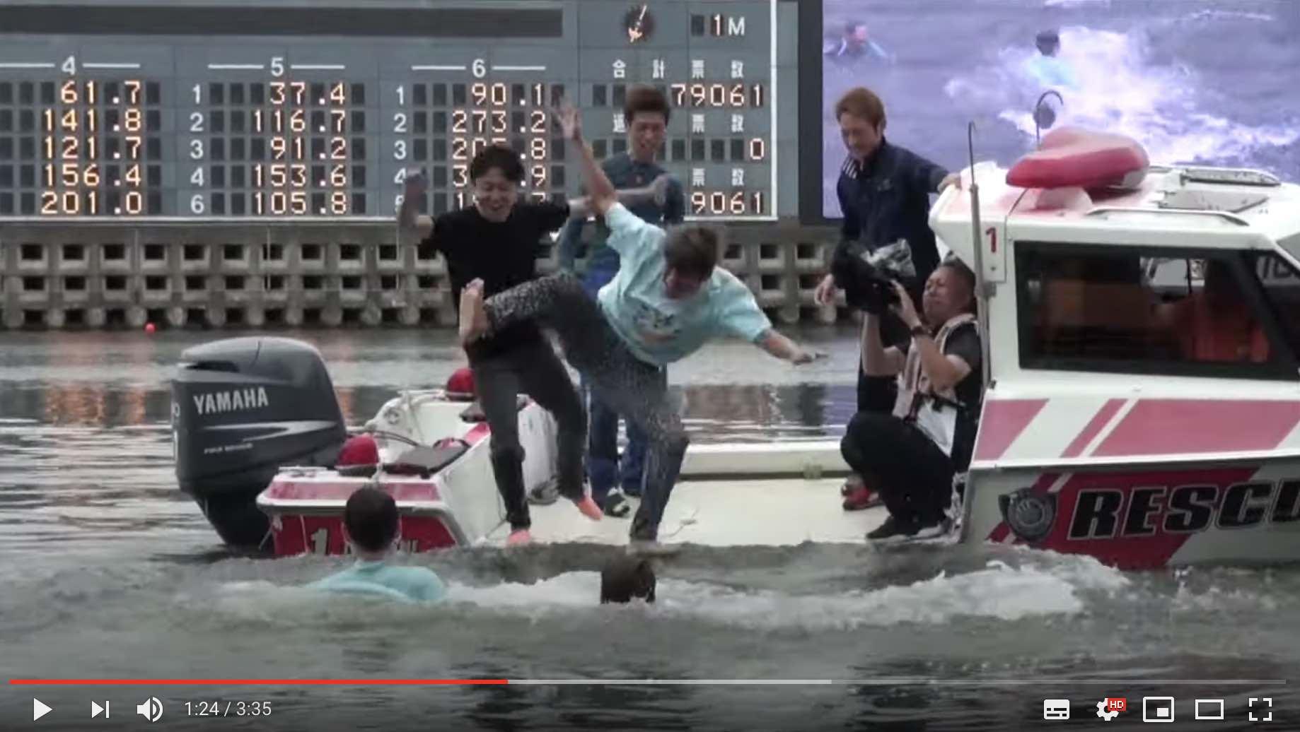結局、みんな飛び込みたいだけの競艇ボートレースの水神祭