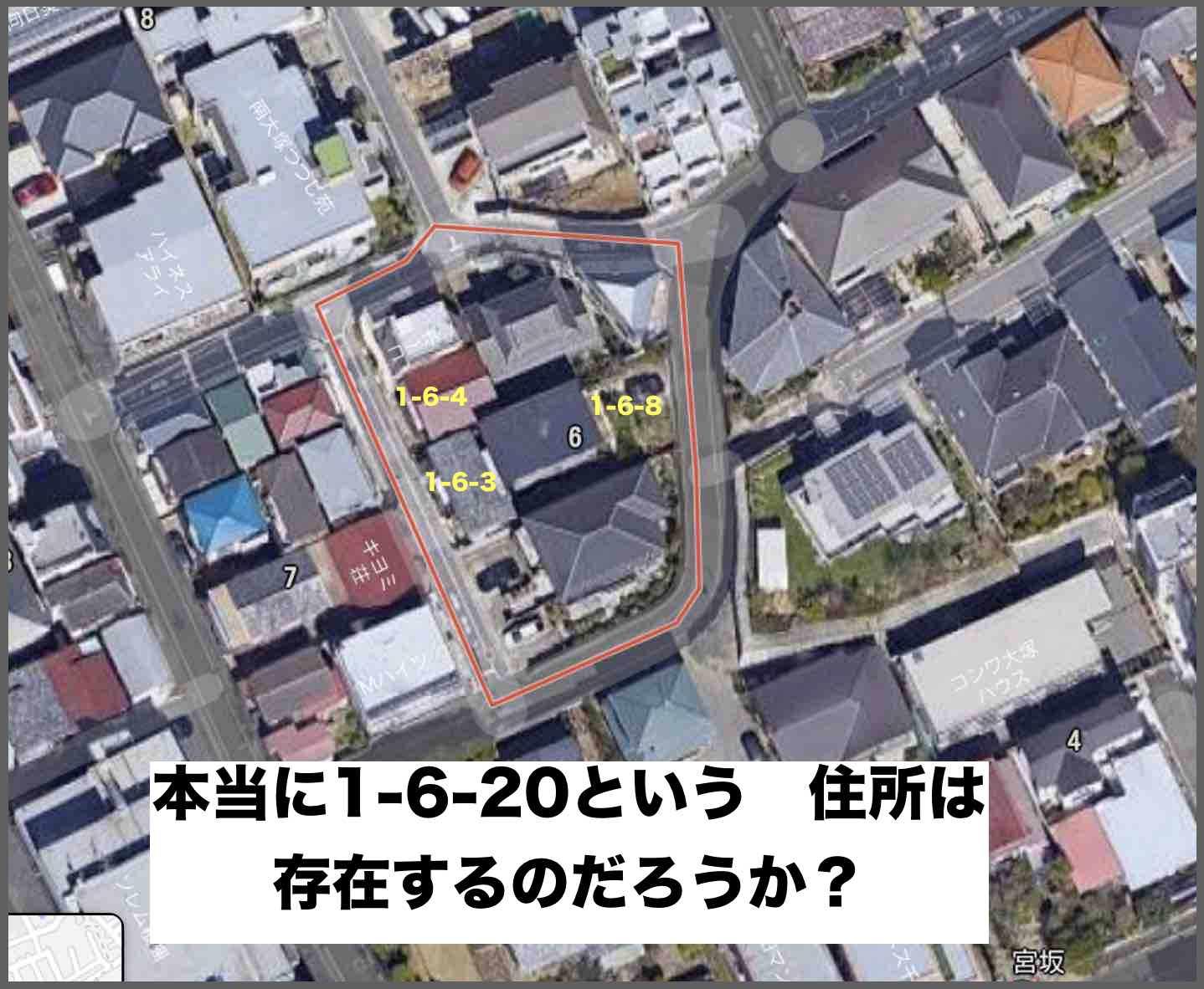 競艇神舟という競艇予想サイト(ボートレース予想サイト)の住所を上空写真から住所を探す