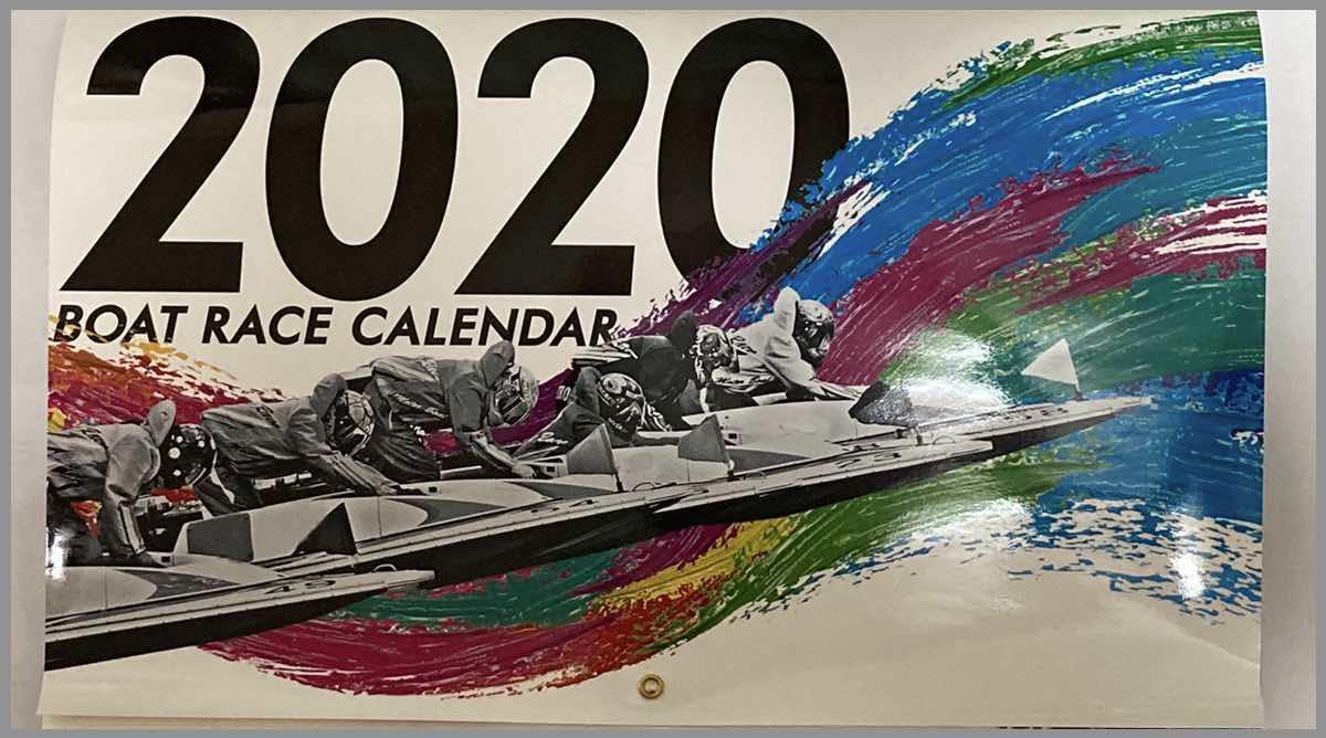 2020年版競艇ボートレースカレンダーの表紙