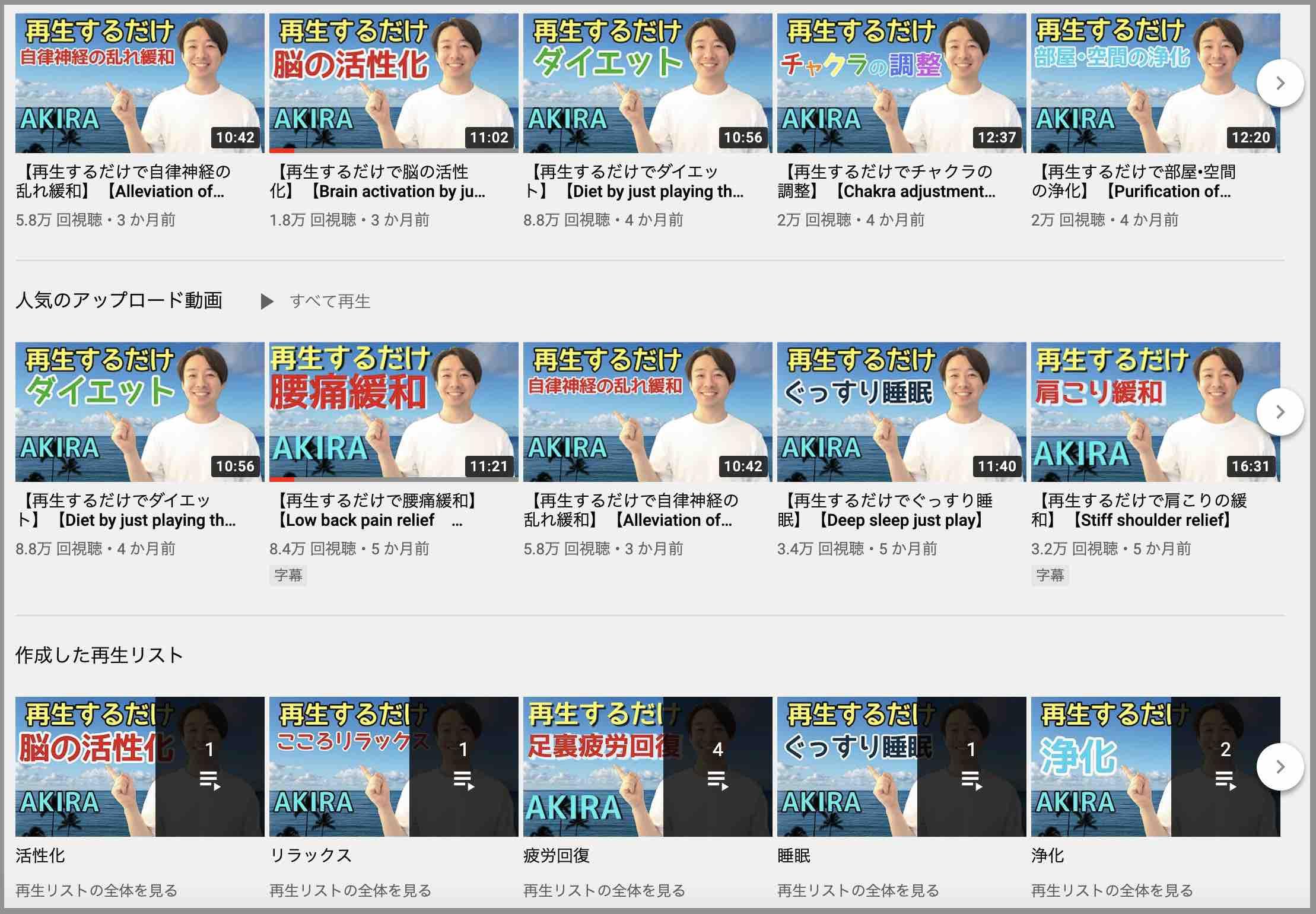 小林麻耶の夫、國光吟のYouTube動画