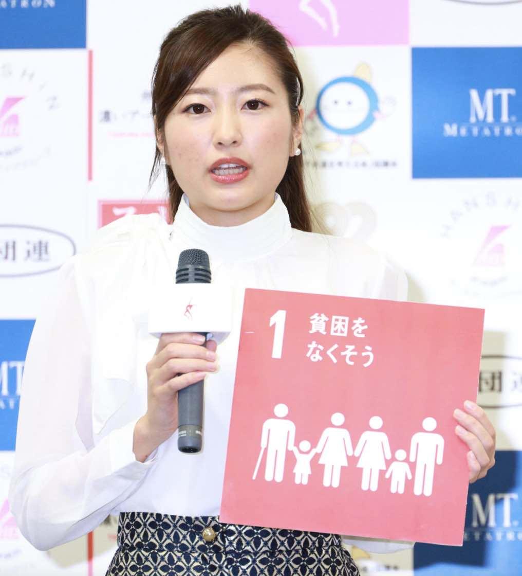 松井繁の娘・松井朝海が第53回ミス日本コンテスト2021のファイナリストで貧困を無くそう