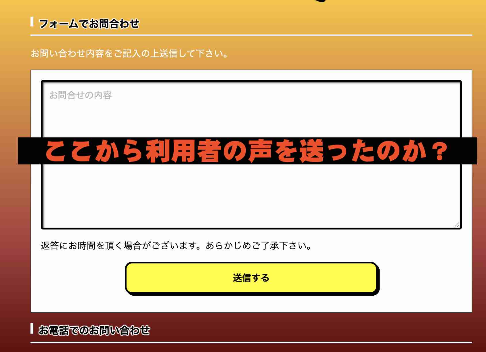 競艇サラリーマンという競艇予想サイト(ボートレース予想サイト)の問い合わせを送る?
