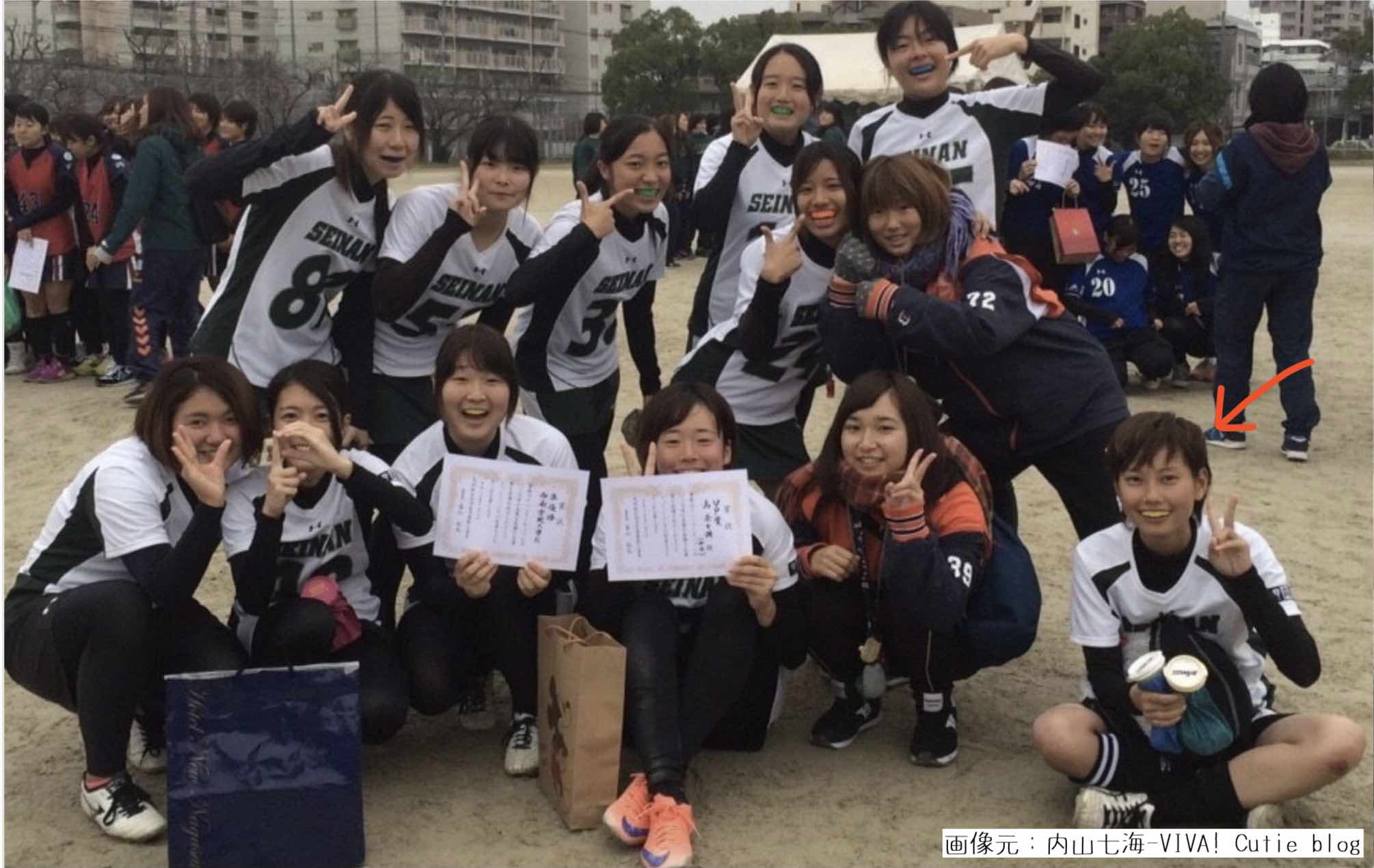 内山七海女子競艇選手(ボートレーサー)のやってたラクロス