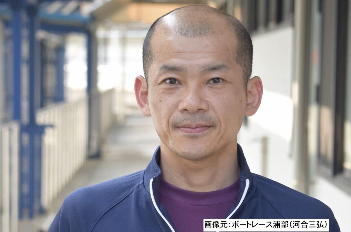 河合三弘と言うボートレーサースタート無事故記録