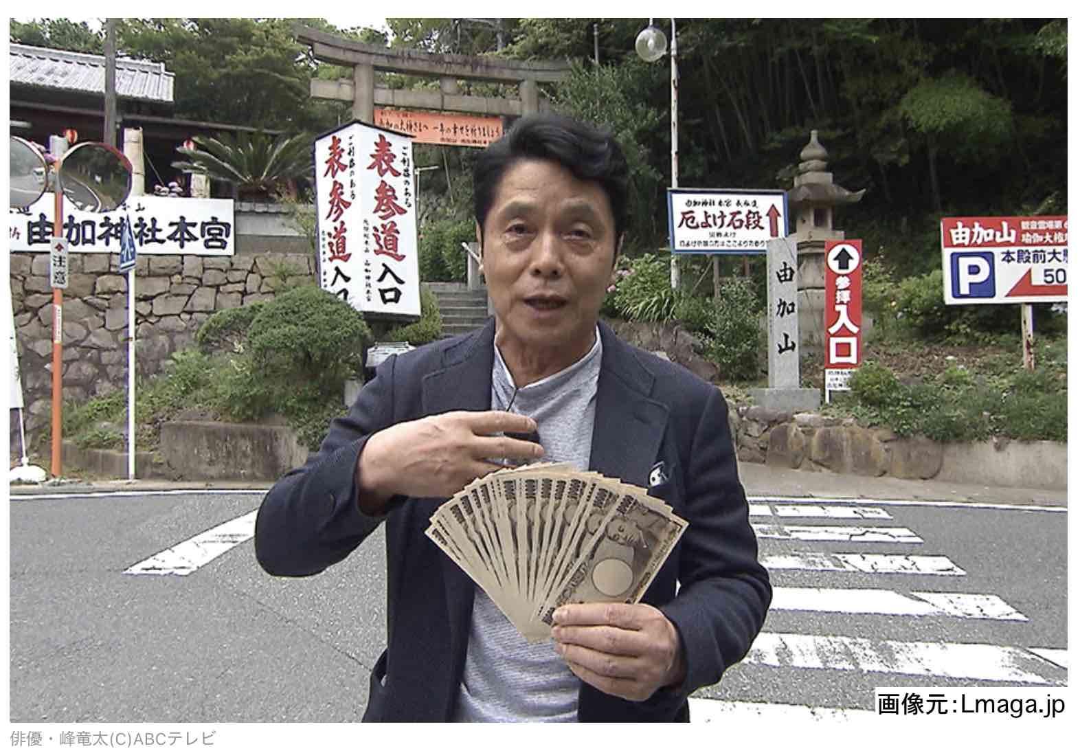 タレントの「峰竜太」もボートレーサー峰竜太の相席食堂に出演